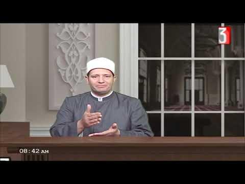 الحديث للثانوية الأزهرية ( الحديث 8 : لن يدخل احدا عمله الجنة ) أ محمد سعيد 18-10-2019