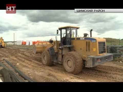 В Шимском и Волотовском районах успешно реализуются крупные проекты в сфере АПК