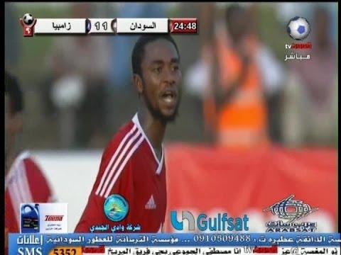 مباراة السودان وزامبيا - بطولة سيكافا 2013
