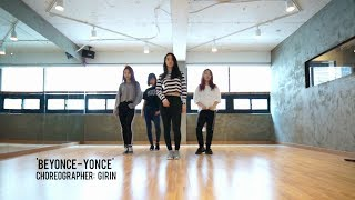 Video Girin Jang choreography | Beyonce - Yonce MP3, 3GP, MP4, WEBM, AVI, FLV Januari 2018