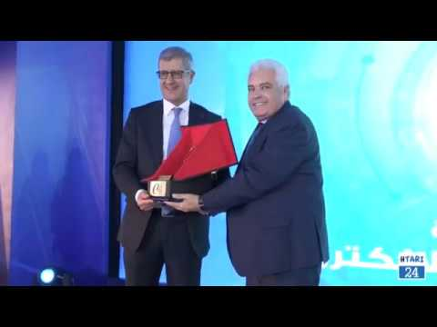 لخليع: جائزة امتياز الالكتروني نتاج استراتيجية المكتب الرقمية