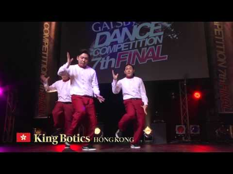 【GDC 7th】GATSBY DANCE COMPETITION 2014-2015:ASIA GRANDFINAL/King Botics【HONG KONG】