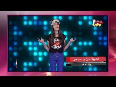 فاطمة مهدي - تقيم الاعلامي حافظ البرغوثي