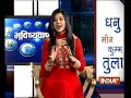 Bhavishyavani | 13th August, 2017  - 39:19 min - News - Video