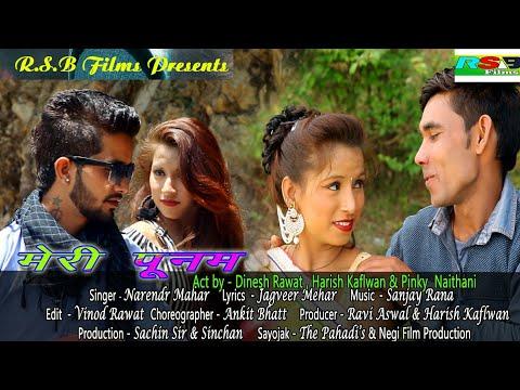 Video Chori Poonam | Latest Garhwali song 2018 | Singer  - Narendra Mehar download in MP3, 3GP, MP4, WEBM, AVI, FLV January 2017
