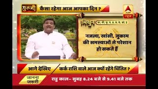 Daily Horoscope with Pawan Sinha: Bad day in terms of health for Gemini
