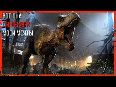 Jurassic World Evolution - Часть 1 - Они были Динозавры