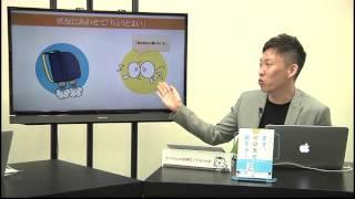 のび太くんとドラえもんの関係から学ぶビジネスの見つけ方|川上 昌直先生生【schoo(スクー)】