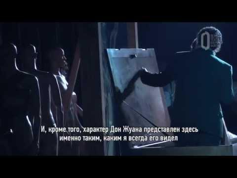 Симоне Альбергини о премьере «Дон Жуана» Моцарта