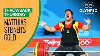 Matthias Steiner Shares His Emotional Beijing 2008 Weightlifting Gold   Olympic Rewind