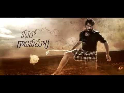KathaloRajakumari Movie Motion Poster