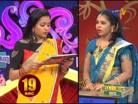 Star Mahila | 12th October 2016 | Full Episode | ETV Telugu