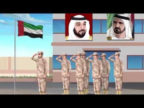 حمد يلتحق بالخدمة الوطنية - تحية لجنود الهوية المخلصين