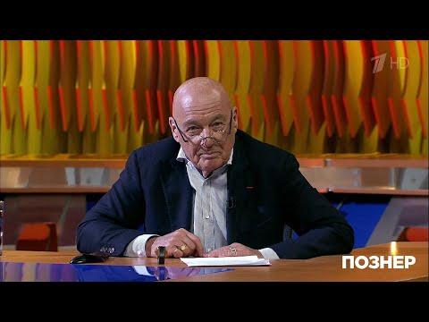 Владимир Познер о том кому может быть выгоден конфликт между Россией и США. - DomaVideo.Ru