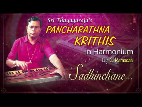 Video Sadhinchane Full Video Song (HD) | Harmonium Instrumental | C. Ramdas download in MP3, 3GP, MP4, WEBM, AVI, FLV January 2017
