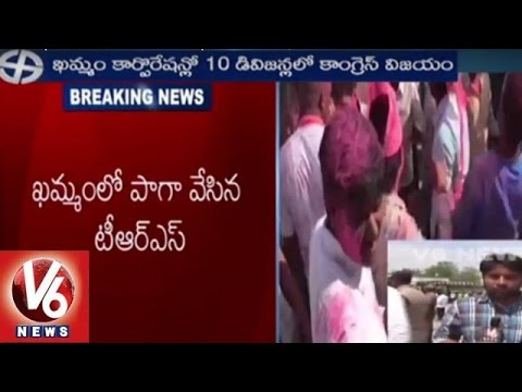 TRS-Candidates-About-Their-Triumph-In-Khammam-Municipal-Elections-V6-News-09-03-2016