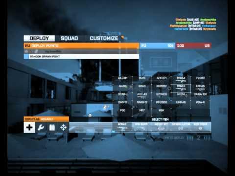 Battlefield 3 - серия 7 (Нубим в Close Quarters)