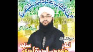 Video Milad Manaya Kar Tannu Rang - Sajid Qadri New Album Naat 2011 MP3, 3GP, MP4, WEBM, AVI, FLV September 2019
