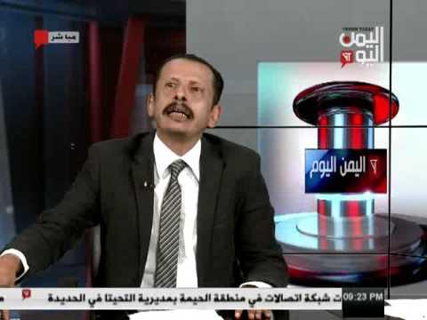 اليمن اليوم 26 11 2016