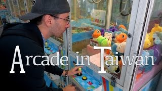 This video is about two people in an Arcade in Tainan, Taiwan. They are cheaper than they appear from the outside.