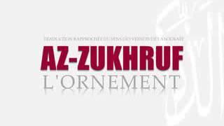 43- Az Zukhruf - Tafsir bamanakan par Bachire Doucoure Ntielle