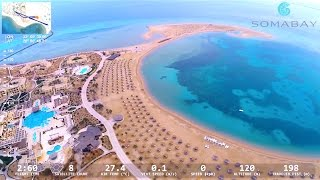 Soma Bay Egypt  city pictures gallery : Soma Bay, Egypt. UAV Flyover