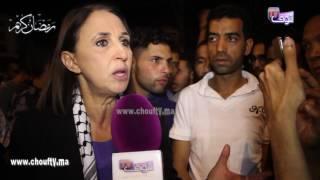 نبيلة منيب في تصريح  قوي من وقفة البيضاء السلمية..نطالب بضرورة بناء جهوية حقيقية متضامنة