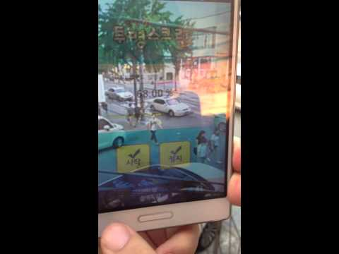 Video of 신기한 투명스크린