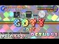 Goty 2017 Cc Octubre Juegos Amiga C64 Plus4 Vic20 Homeb