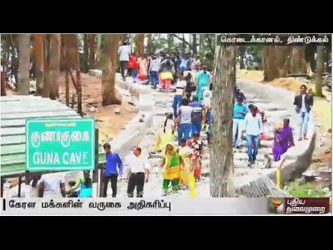 Onam-holidays-Kerala-people-surge-Kodaikanal