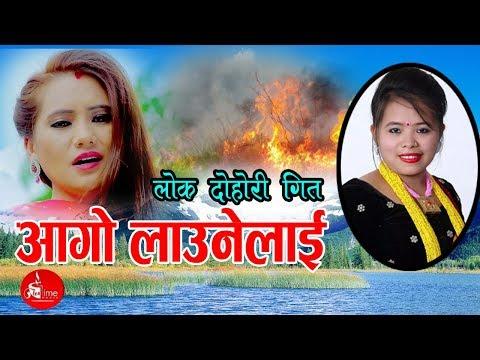 (मुना थापा मगर को दर्दनाक गीत  by Muna Thapa Magar ll New Nepali Lok Dohori Song 2075 - Duration: 12 minutes.)