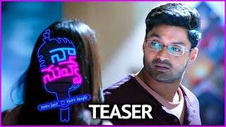 Video Kalyan Ram's Naa Nuvve Movie Teaser | Tamanna | New Telugu Movie Trailer 2018 MP3, 3GP, MP4, WEBM, AVI, FLV April 2018