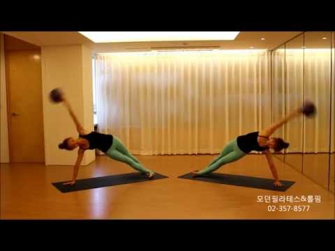 Modern Pilates&Rolfing Pilates Performance with overball
