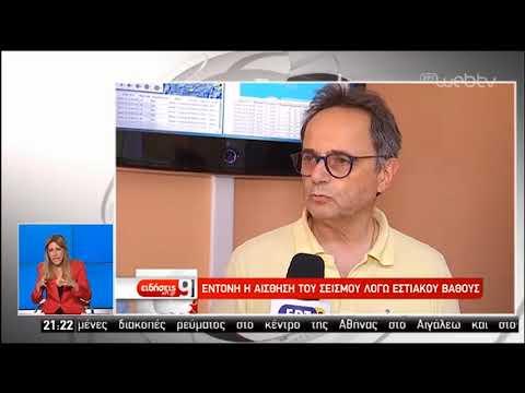 Έσπασε το δυτικό «πόδι» του ρήγματος της Πάρνηθας | 19/07/2019 | ΕΡΤ