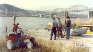 40.º Aniversário da Brigada Hidrográfica n.º 2