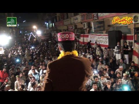 ایسی نقابت پہلے نہیں سنی ہو گی New Naqabat 2016 What Is Quran By Rizwan Aslam Qadri 03244079459