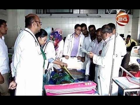 স্বাস্থ্যবিষয়ক অনুষ্ঠান | Health Plus | হেলথ প্লাস | ডাক্তার-রোগী সম্পর্ক | 18 December 2019