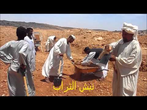 الذهب - This video shows, how to collect all gold (small and large size) in the desert without the need for water. You can use a high tech, small portable device to ...