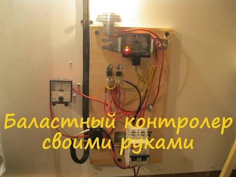 Как сделать контроллер для ветрогенератора