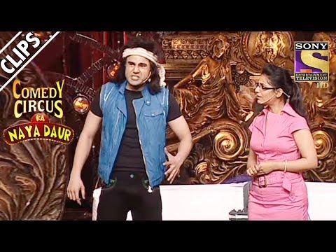 Sunny Deol Meets A News Reporter | Comedy Circus Ka Naya Daur