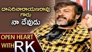 Video Cinematographer Chota K Naidu On Relation With Dasari Narayana Rao | Open Heart With RK | ABN MP3, 3GP, MP4, WEBM, AVI, FLV November 2018