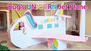 Video Bug's UNICORN Barbie Airplane Boxfort / Airport Pretend Play MP3, 3GP, MP4, WEBM, AVI, FLV April 2019