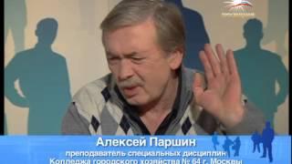 ПРОФЕССИЯ / Электромеханик по лифтам