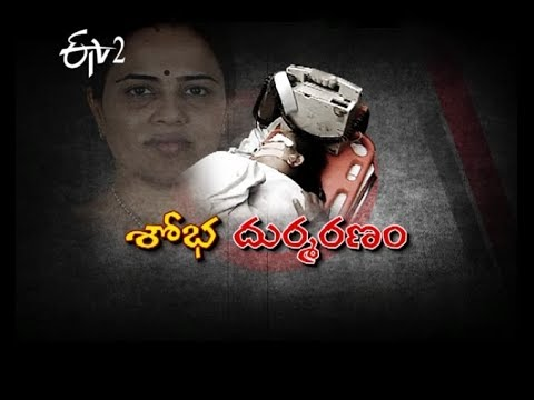 politics - Shobha Nagireddy - An Youth Icon In AP Politics.