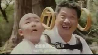 Nonton Shaolin Popey 3 1995 Film Subtitle Indonesia Streaming Movie Download