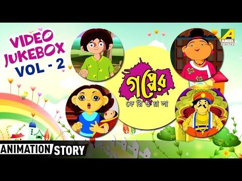 Gapper Feriwala | Five Cartoon Stories | Video Jukebox | Vol - 2
