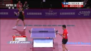 2013 WTTC (ms-R128) XU Xin - MENGEL Steffen [HD] [Full Match/Chinese]