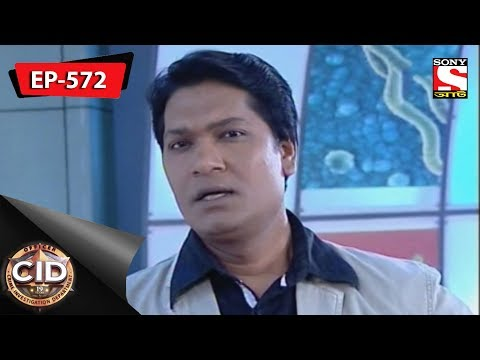 CID(Bengali) - Ep 572 -  05th May, 2018