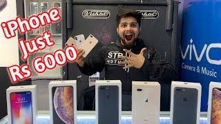 Cheapest Original iPhone Market in delhi I Second Hand iPhone Wholesale Market