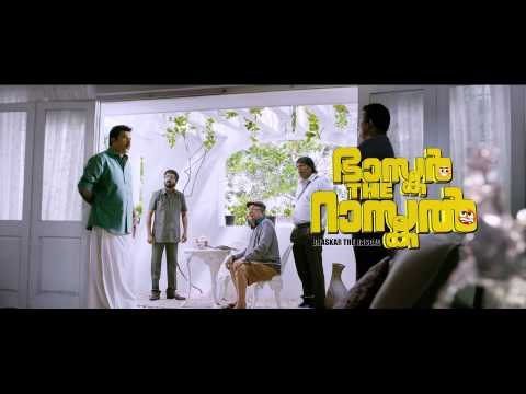 Bhaskar The Rascal Official HD Teaser 1